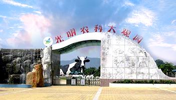家在光明_业主论坛 - 家在深圳