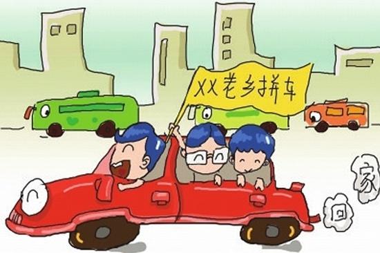 2017年春节深圳返乡顺风车拼车召集啦!