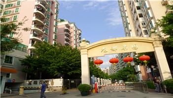 龙都名园_业主论坛 - 家在深圳