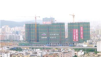 远洋新干线_业主论坛 - 家在深圳