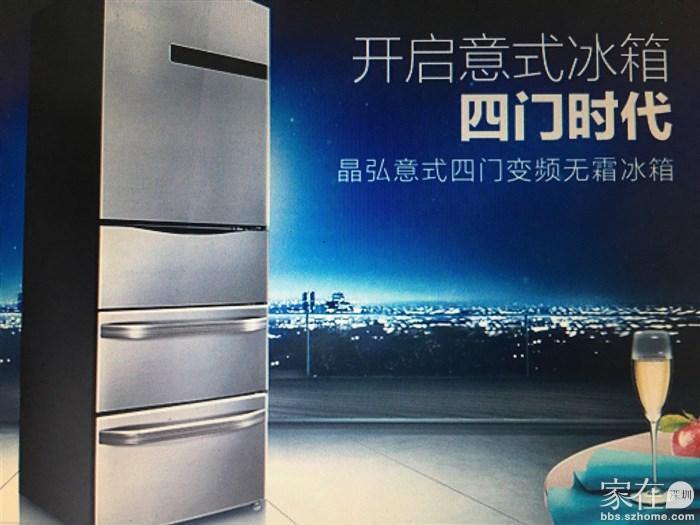 格力冰箱 全新  型号BCD-320WPQC