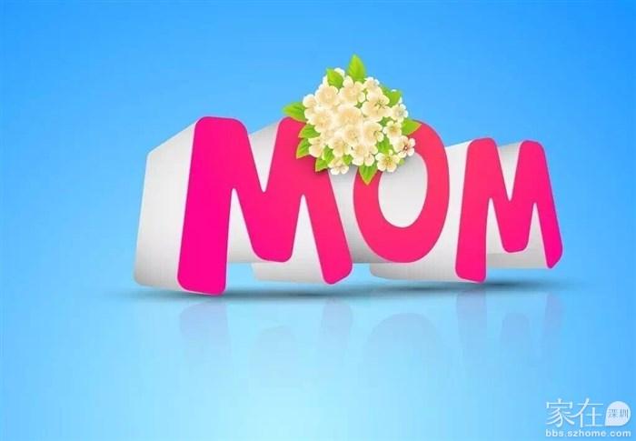 【有奖征集】母亲节,送什么礼物她才会真正喜欢~ (母亲节礼盒送给你)