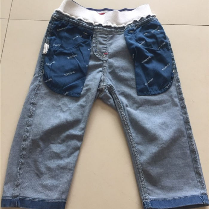 巴拉巴拉120牛仔短裤