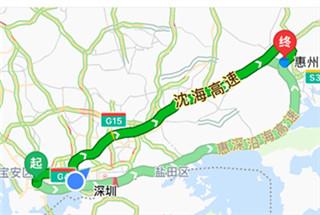 我的双城生活—深圳惠州