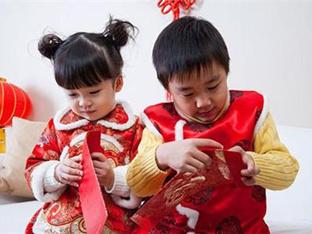 孩子的过年红包应该怎样花-咚咚地产头条