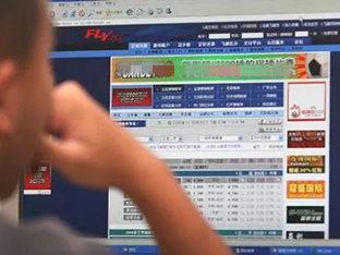 老公网赌欠26万巨债,向老板借钱周转却被开除-咚咚地产头条