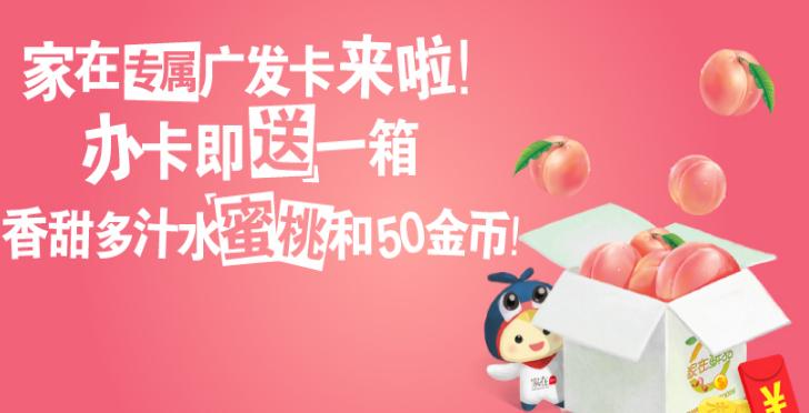 家在深圳广发信用卡终于来啦!