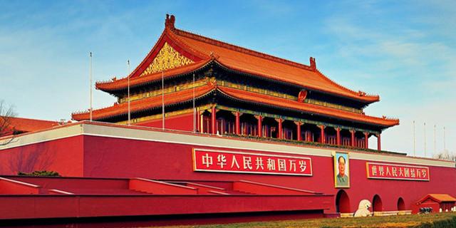 暑假第十站:再陪儿子逛北京