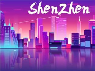 深圳最吸引你的地方是什么-咚咚地产头条