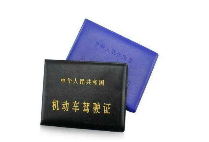 深圳驾驶证到期换证,40分钟搞定。