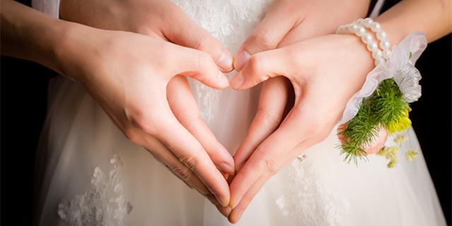 结婚的三大必要条件是什么