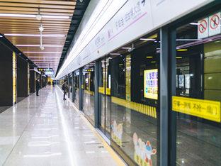 说说有哪些地铁中转站容易转换,又有哪些会走断腿的