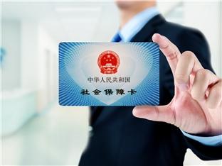 深圳119家医院实现异地就医直接结算-咚咚地产头条
