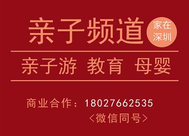 苹果彩票注册网址深圳