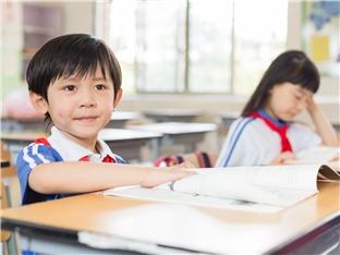 孩子要上小学了,有没有必要换个好点的学校